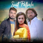 Pawan Kumar Songs Download: Pawan Kumar Hit MP3 New Songs Online