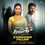 Chakkani Pillaa Song