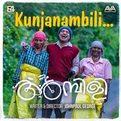 Kunjanambili Song