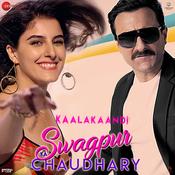 Swagpur Ka Chaudhary Song