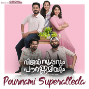 Pournami Superalleda Song