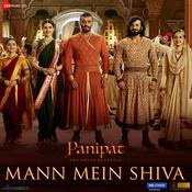 Mann Mein Shiva Song
