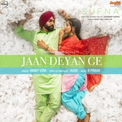 Jaan Deyan Ge Song