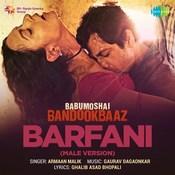 Barfani - Female Song