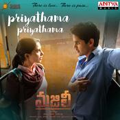 Priyathama Priyathama Song