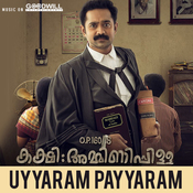 Uyyaram Payyaram Song
