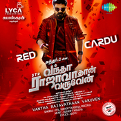 Red Cardu Song