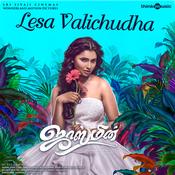 Lesa Valichudha Song