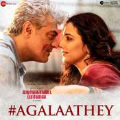 Agalaathey Song