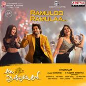 Ramuloo Ramulaa Song