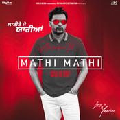 Mathi Mathi Song