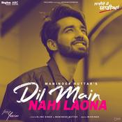 Dil Main Nahi Laona - Acoustic Song