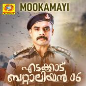 Mookamayi Song