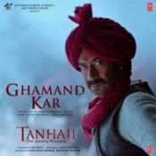 Ghamand Kar Song