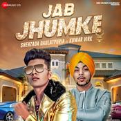 Jab Jhumke Song