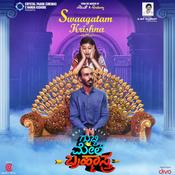 Swagatam Krishna Song