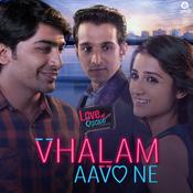 Vhalam Aavo Ne Song
