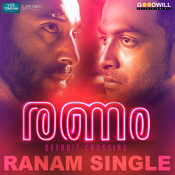 Ranam Title Track Song