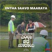 Entha Saavo Maaraya Song