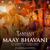 Maay Bhavani Song