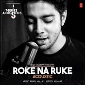 Roke Na Ruke Acoustic Song