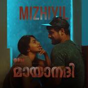 Mizhiyil Song