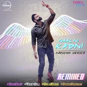 Gaal Ni Kadni Remix Song