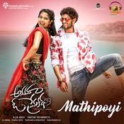 Mathipoye Song