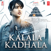 Kalala Kadhala Song