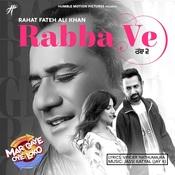 Rabba Ve Song