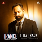 Trance Title Track Song