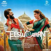 Mangalyam Song
