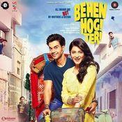 Jaanu MP3 Song Download- Behen Hogi Teri Jaanu Song by Juggy