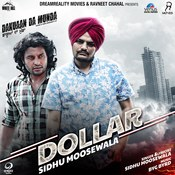 Dollar Song
