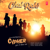 Chal Rahi Song