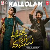Kallolam Song