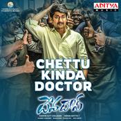 Chettu Kinda Doctor Song