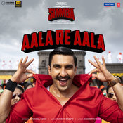 Aala Re Aala Song