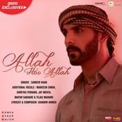 Allah Hoo Allah Song