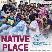 Native Place Song