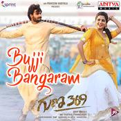 Bujji Bangaram Song