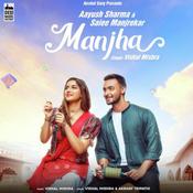 Manjha Song