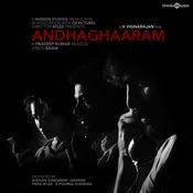 Yaardhaan Kandaaro Song