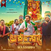 Maadappa Song