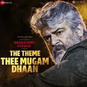 The Theme - Thee Mugam Dhaan Song
