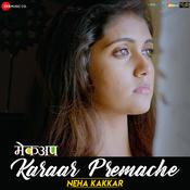 Karaar Premache Song