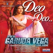 geetha madhuri item songs mp3 free download