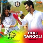 Holi Rangoli Song