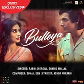 Bulleya Song