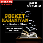 Story 8 -  Lallan Angrezi Bolta Hai Song
